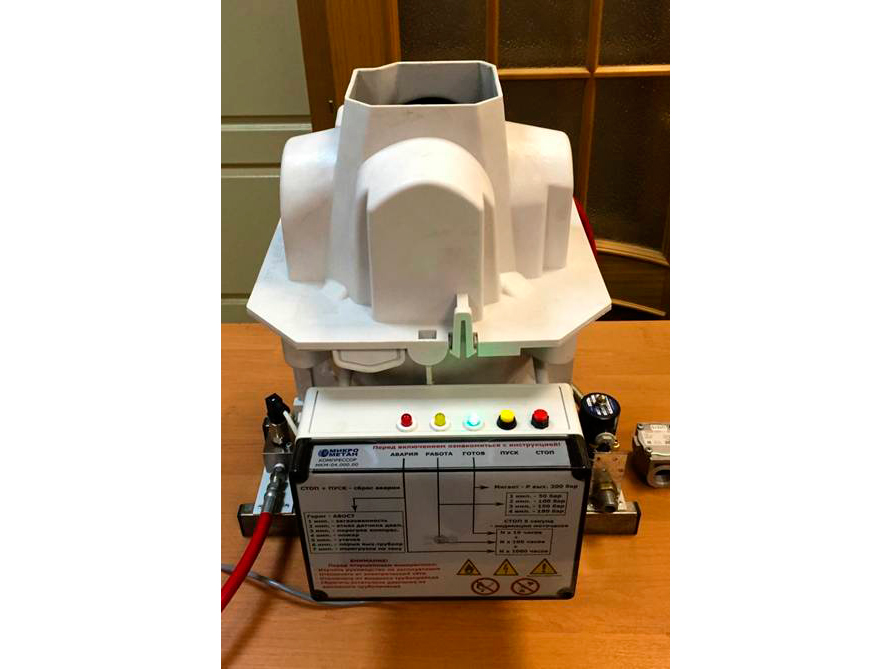 MKM-4 домашняя газовая заправка