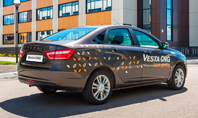 Lada Vesta CNG 2 - Чертежи переходника для заправки природным газом
