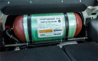 Lada Vesta CNG 3 - Чертежи переходника для заправки природным газом