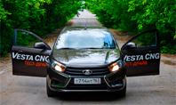 Lada Vesta CNG 8 - Чертежи переходника для заправки природным газом